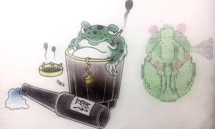 frog#21