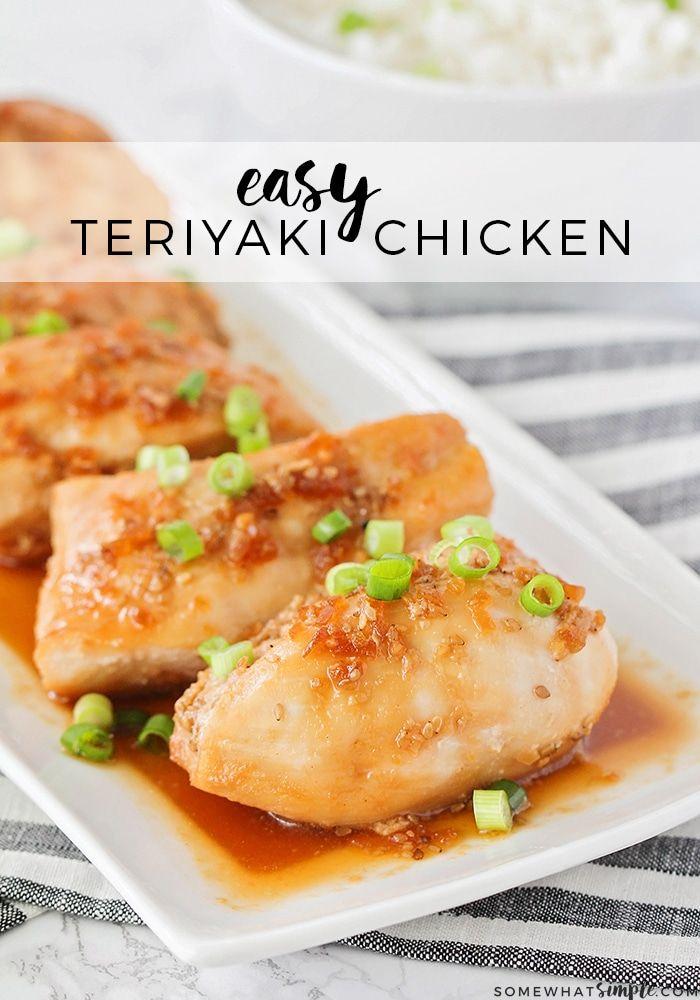 Easy Crock Pot Teriyaki Chicken Recipe Chicken Recipes