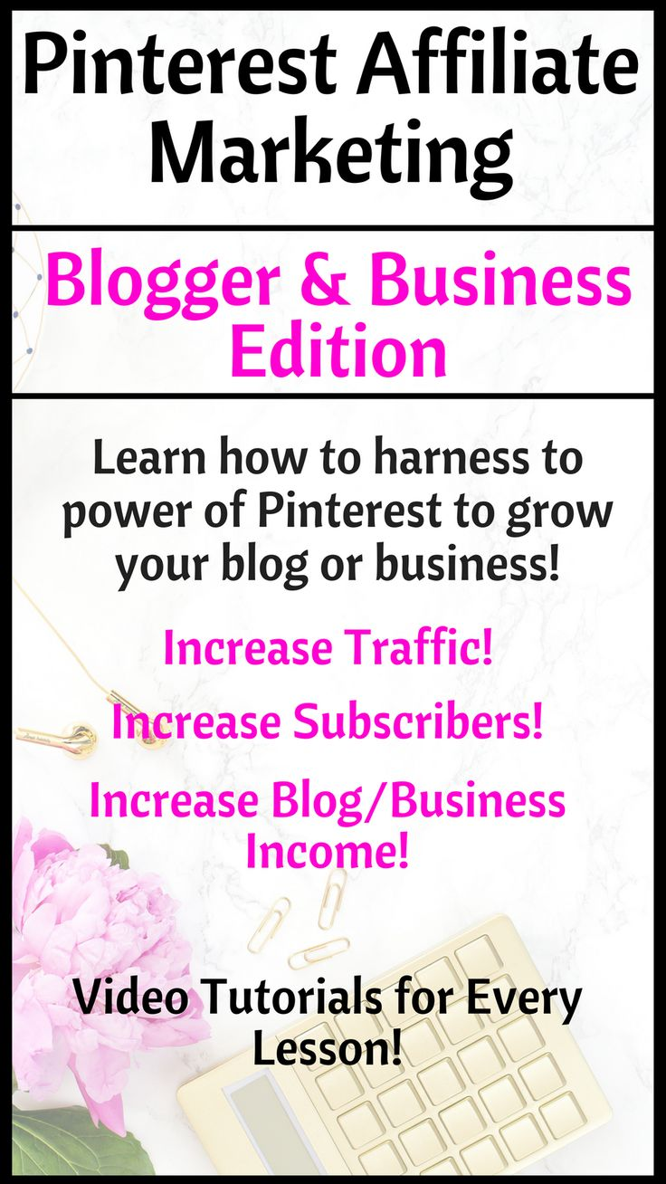 Take your blog or online business to the next level with Pinterest! See how to increase blog and website traffic, increase subscribers, AND increase revenue with Pinterest affiliate marketing! #ad #pinterest #pinterestmarketing #affiliatemarketing #blog