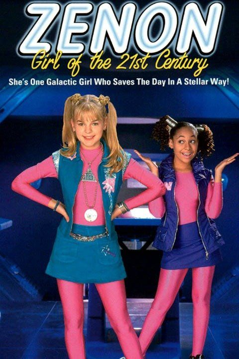 Growing up I couldn't get enough of this movie...I could probably still quote it word for word.