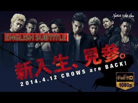 Crows Zero 3 : Crows Explode Full Movie 2014 - Japanese Full Movie [English Subtitle] - See the video : http://www.onbrowser.gr/crows-zero-3-crows-explode-full-movie-2014-japanese-full-movie-english-subtitle/