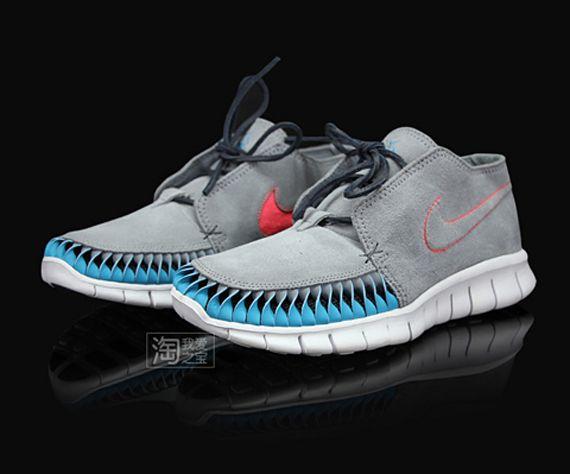 2f640901c0e1 Nike N7 Free Forward Moc 2
