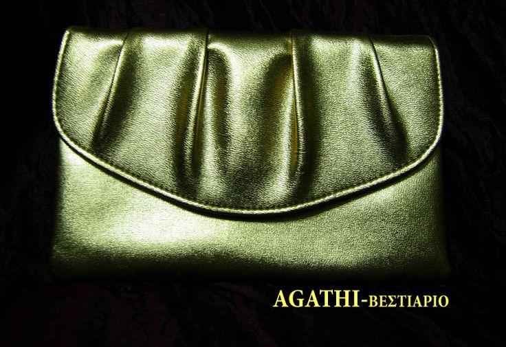 AGATHI / ΒΕΣΤΙΑΡΙΟ - 27 , Κ.ΟΙΚΟΝΟΜΟΥ str. 10683 ATHENS , GR