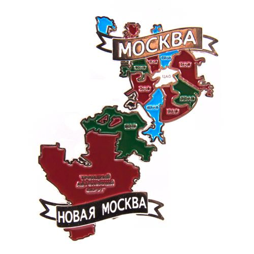 Metal Fridge Magnet: Russia. Set of Two Magnet Maps: Moscow and New Moscow (Nickel Plating and Enamel)