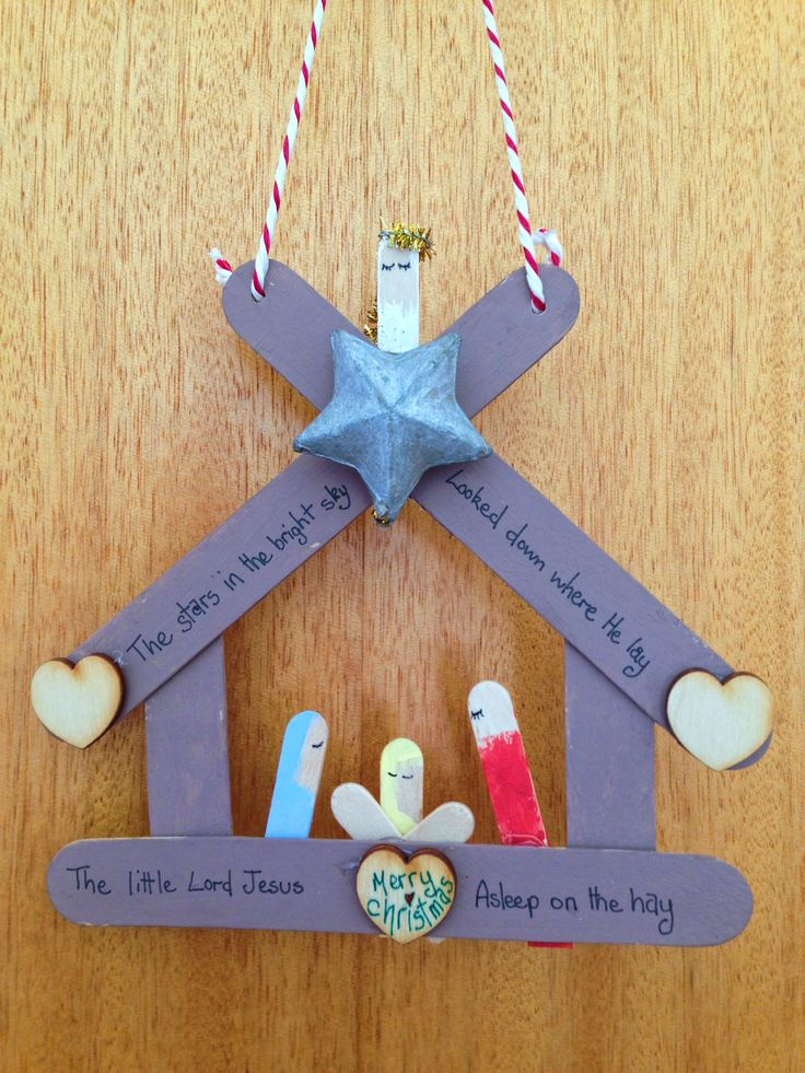 Christmas decoration made with lolly sticks baby jesus for Baby jesus christmas decoration