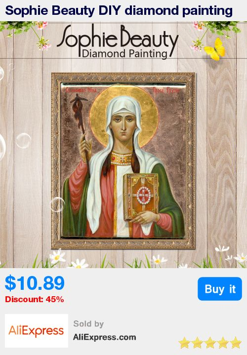 Sophie Beauty DIY diamond painting resin square drill set for embroidery living room home craft painting Religion virgin Art Kit * Pub Date: 21:44 Oct 23 2017