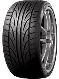 Do you want the most quality tyres from the world's largest tyre company? Car Tyres & You has the best range of online collection for you. With features like great fuel efficiency, Sports-Grip Technology and SlientArmor Technology- these tyres can be the best investment ever made. Compare and choose the best suitable width, profile and rim for the tyres with us. We deliver the best for your vehicles in Melbourne. Order Goodyear tyres now! and avail a Lifetime Puncture Repair Guarantee.