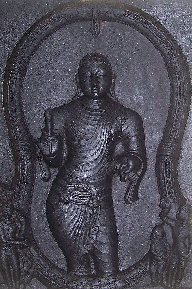 Chera dynasty - Wikipedia, the free encyclopedia