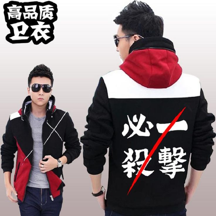 >> Click to Buy << High-Q Unisex ONE PUNCH-MAN Saitama hoodies coat jacket ONE PUNCH-MAN Saitama Cardigan Hoodies jacket coat  #Affiliate