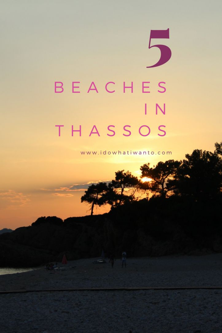 5 beaches you shouldn't miss while in the Greek Island of Thassos, check it out!