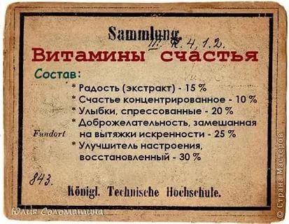 банка везения и хорошего настроения этикетки: 15 тыс изображений найдено в Яндекс.Картинках
