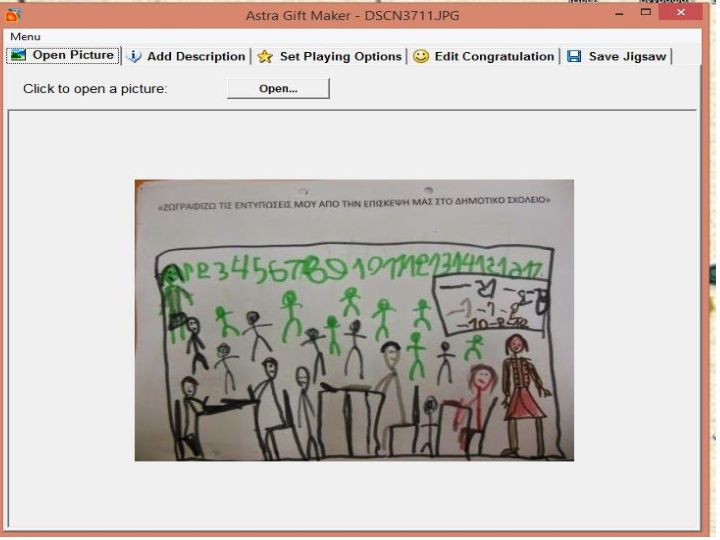 στάση νηπιαγωγείο: Φτιάχνω πάζλ με τις ζωγραφιές μου στον υπολογιστή!