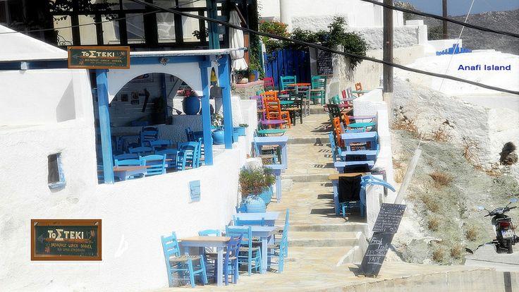 GREECE CHANNEL | ANAFI-04 http://www.greece-channel.com/