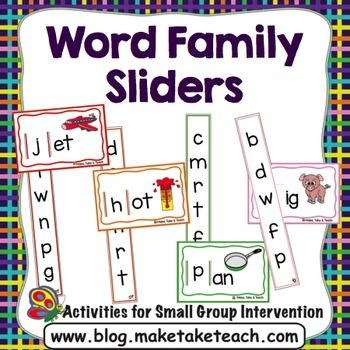 """You'll receive 18 colorful word family sliders when you print this activity!  Ideal for small group instruction when teaching your students identify """"chunks"""" in words."""