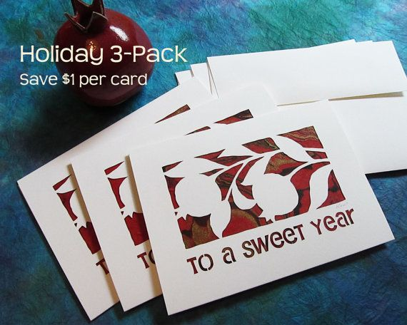 Rosh Hashana Papercut Card Save with 3pack by Hebrica on Etsy, $18.00 #roshhashana #judaica #judaism #jewish greetingcard