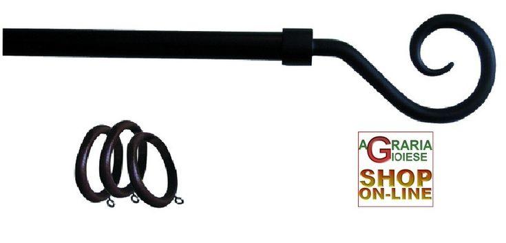 KIT BASTONE PER TENDE IN FERRO ANTRACITE PUNTA A RICCIOLO CM.120-210 http://www.decariashop.it/home/8407-kit-bastone-per-tende-in-ferro-antracite-punta-a-ricciolo-cm120-210.html