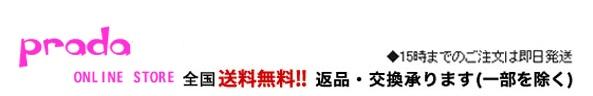超安いプラダ PRADA 長財布1M1244 二つ折り長財布CAVALLINO ST.LE(ハラコ)SABBIA(ヒョウ柄)レディース セール海外通販