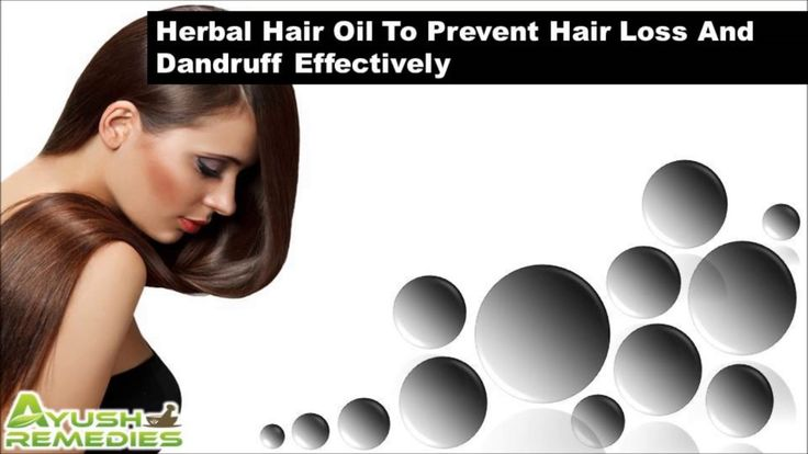Dear friends in this video we are going to discuss about herbal hair oil to prevent hair loss and dandruff effectively. You can find more details about Hylix lotion at http://www.ayushremedies.com/ayurvedic-remedy-for-hair-loss.htm If you liked this video, then please subscribe to our YouTube Channel to get updates of other useful health video tutorials.