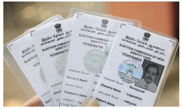 "Hi Frineds, Today I am going to explain with you How to Get Voter Id Card Online, I found  many quires, which is people search information about ""i want to apply for voter id card online"" So that today I would share the simple tutorial on apply voter id card online. Voter ID Card Online …"