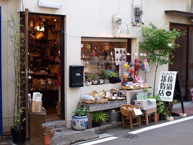 和雑貨と古本 旅猫雑貨店