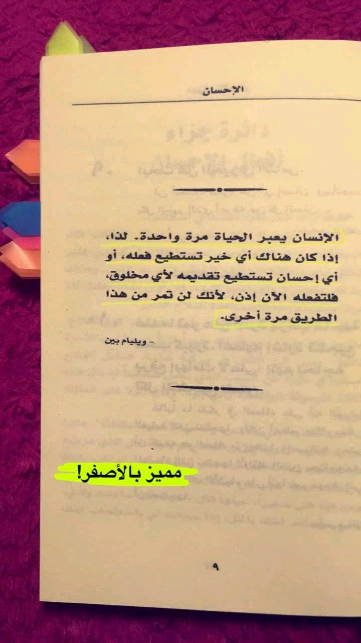 Pin By Nour Gammoh On مميز بالأصفر Office Supplies