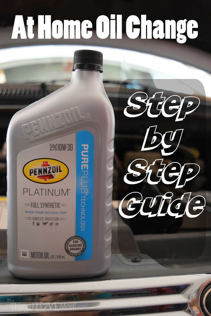 Some people feel like doing an at Home Oil Change is too much work. It's not! Here is a Step by Step Guide with pictures on how to change your oil at home!  #DIYOilChange   #Ad   #Pennzoil