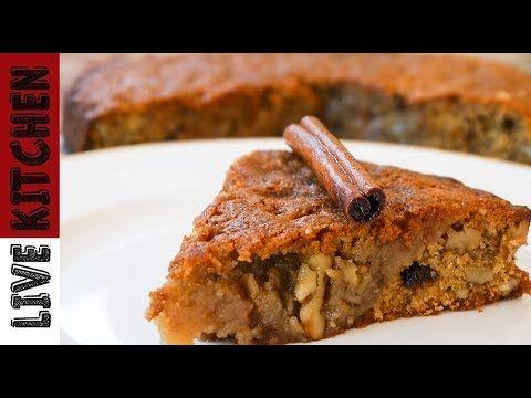 Συγκλονιστική Νηστίσιμη καρυδόπιτα - Amazing walnuts pie - Live Kitchen - YouTube
