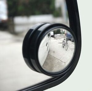 Find More Car Washer Information about 2cps/set 360 degree blind spot mirror…