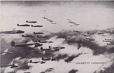 WWII JAPANESE BOMBER PLANES IN FLIGHT VINTAGE MILITARY AVIATION PHOTO PRINT