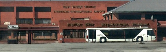 http://airportnepal.com/on-arrival/  The driver will also assist you with your luggage.