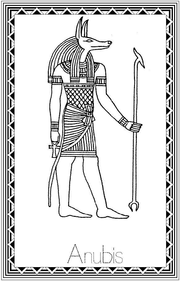Anubis Printable Party House Of Anubis Ancient Egypt