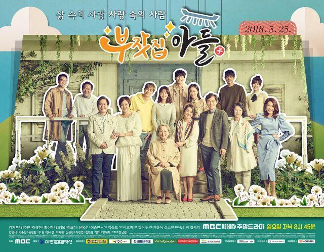 Photo Poster Added For The Upcoming Korean Drama Wealthy Son Rich Family Korean Drama Drama Korea