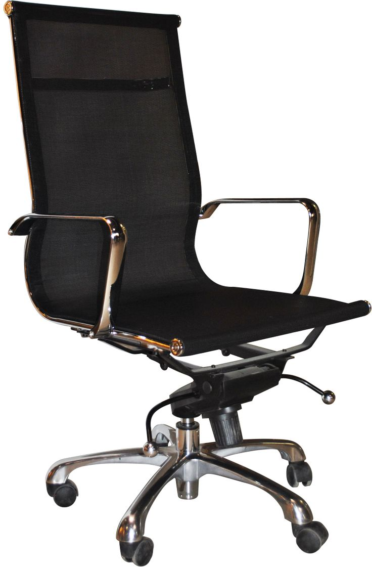 ALUMINUM / MESH HIGH BACK OFFICE CHAIR