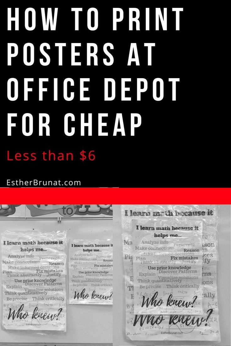 Office depot color printing costs - How To Print Posters For Cheap At Office Depot