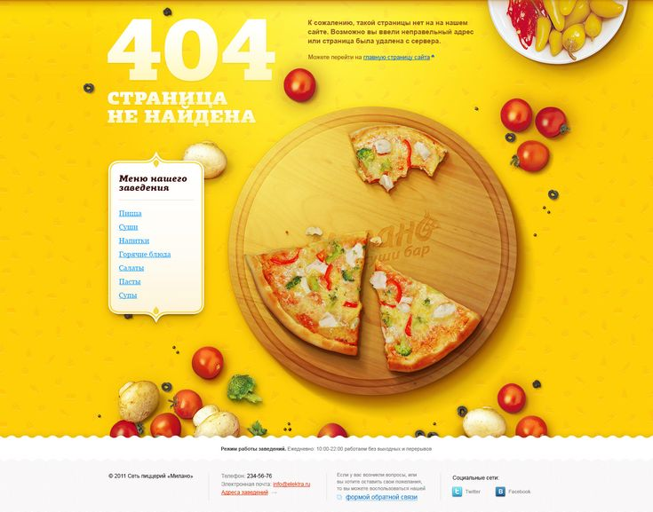 page 404  #website #design #creative