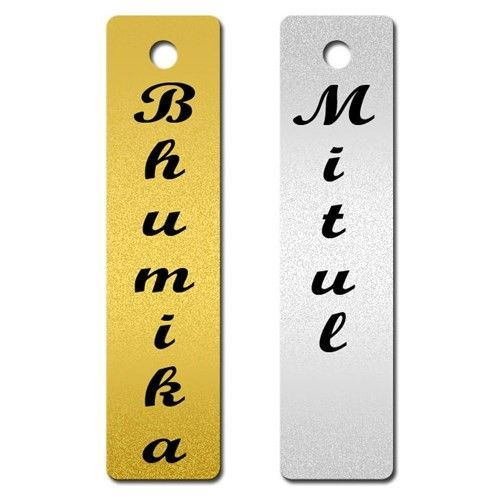 Personalised Vertical Bars Couple Necklace