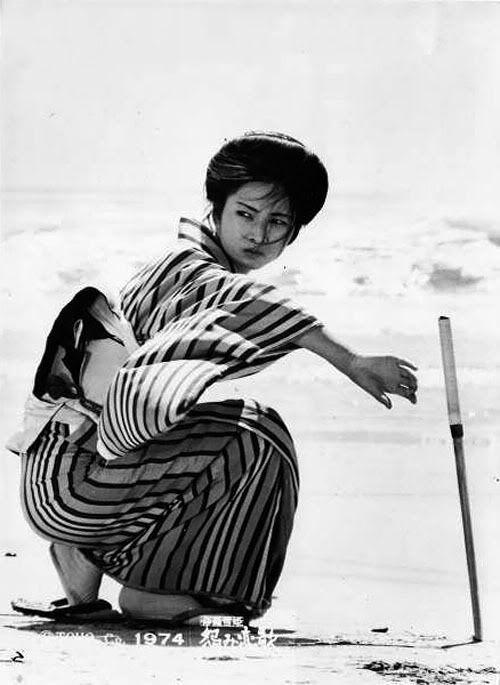 Meiko Kaji in 'Shurayukihime' / 'Lady Snowblood: Blizzard from the Netherworld', 1973. Directed by Toshiya Fujiya.