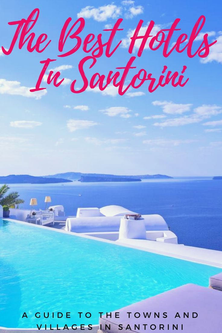 Santorini Suites and  Santorini Luxury Hotels - in Oia Read our guide to the best hotels in santorini.  #hotels #greece #travel #luxury #tips #infinitypool #caldera #santorini