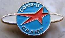 1971 SOYUZ-11 Salyut spacecraft Space Vintage Old Russian Soviet USSR Pin Badge