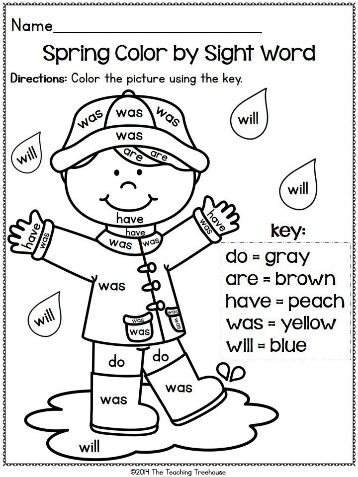 Spring Kindergarten Pack Print Amp Go No Prep CCSS Aligned