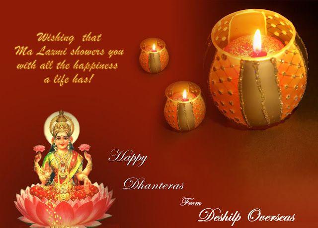 DESHILP OVERSEAS: Happy Dhanteras