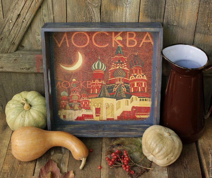 """Купить Поднос """"Москва"""" - синий, красный, москва, поднос, кухня, Декупаж, декор для кухни, краснодар"""