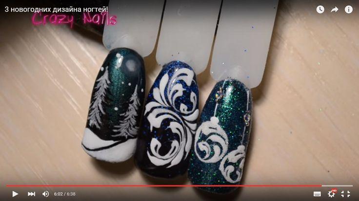 winter nails1