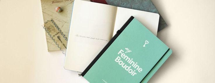 Pleasure Calendars 2016 από το Feminine Boudoir με αγάπη. Σε Laguna απόχρωση.Είναι περίεργο το μπλε,  μπλέκεται με το πράσινο  στους πιο ευφάνταστους συνδυασμούς. Αν κοιτάξεις καλά τη σπανιότητα αυτού του χρώματος θα δεις εσένα και τα πιο βαθιά σου όνειρα… Φωτεινά και λαμπερά Δυνατά και αισιόδοξα,  αυθεντικά… #feminineboudoir #pleasurecalendars #pleasurecalendars2016