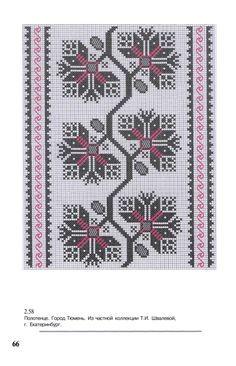 Gallery.ru / Фото #149 - Ukrainian pattern book - sandra-rose-canada