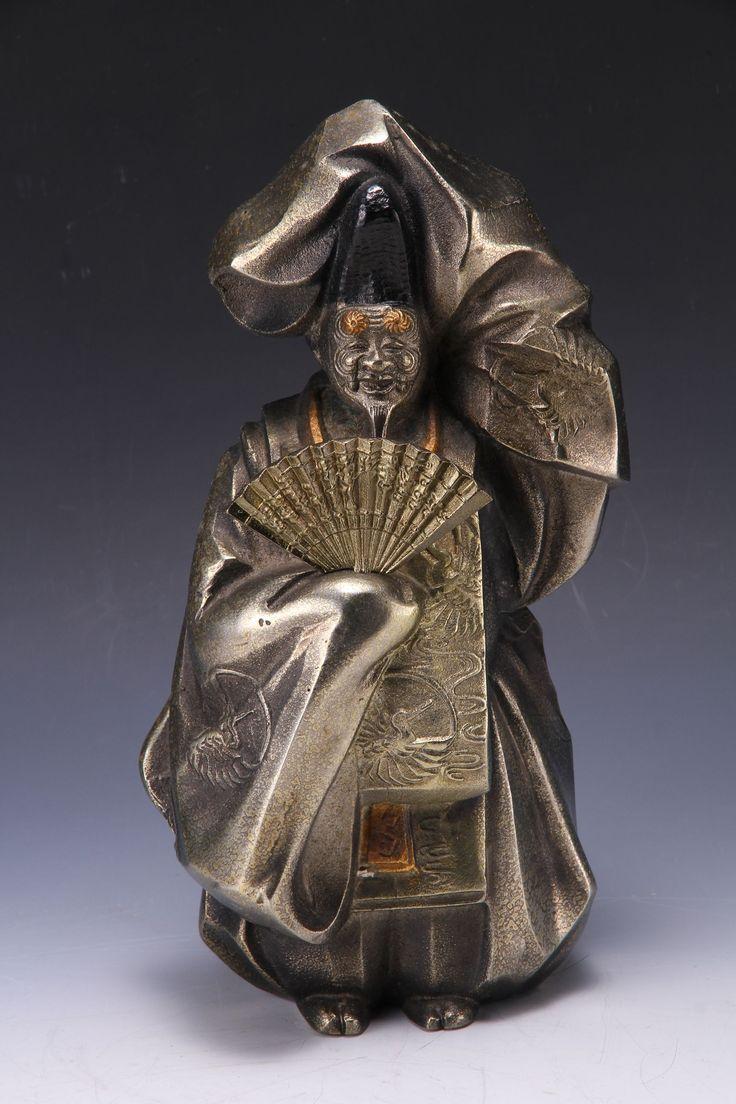 Japanese antique -Noh Okina Dancer metal figure- Signed By Shuho 秀峰