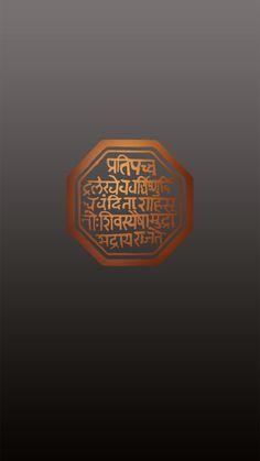 Shivaji Maharaj Rajmudra wallpaper iPhone 6 750*1334