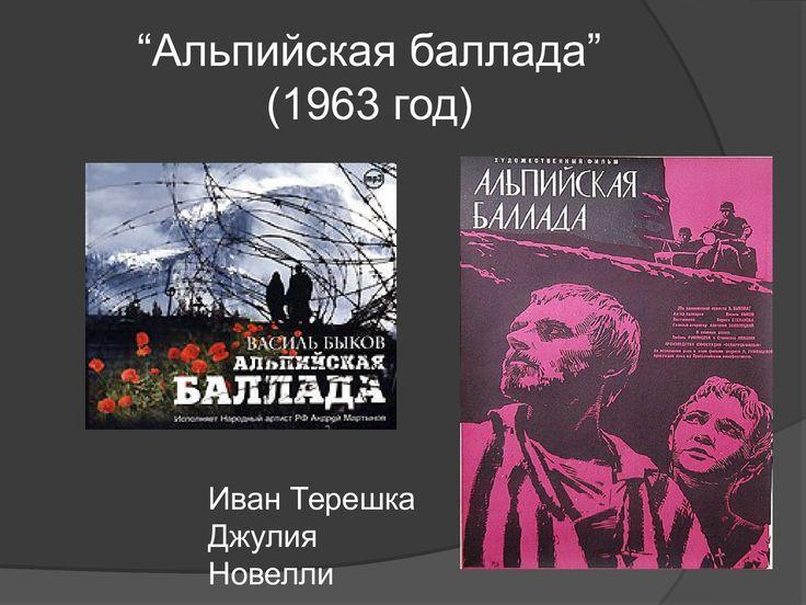 Романюта Л.М.