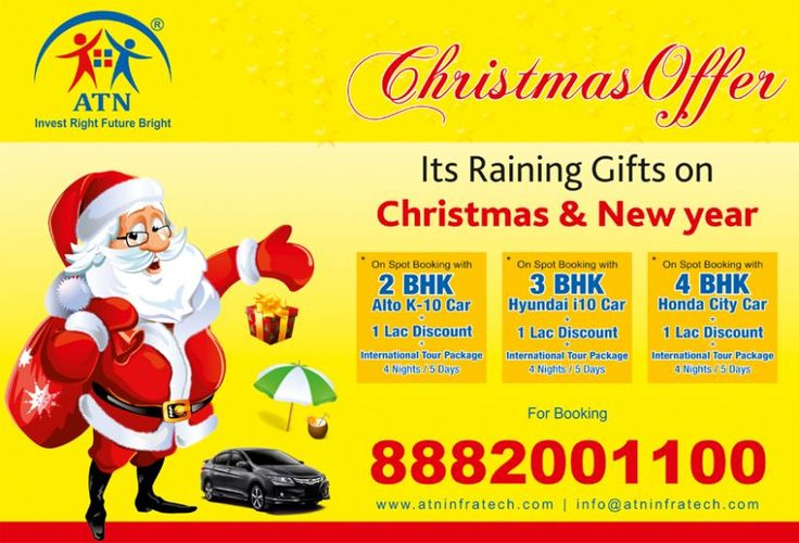ATN Group wishes You & Your Family A Merry Christmas!!!
