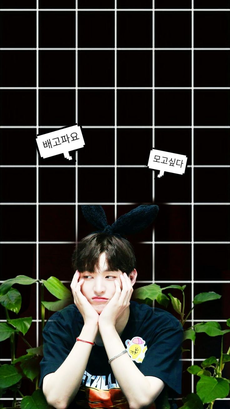 Wanna One - Yoon Jisung (Green) Wallpaper/ Lockscreen
